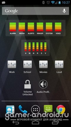 AudioManager Pro