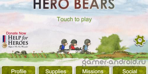 Help for Heroes : Hero Bears - медведи спасатели
