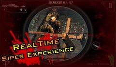 iSnipe:Z - Снайпер: Зомби