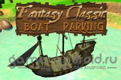 Fantasy Boat Parking - парковка корабля