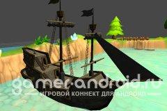 Fantasy Boat Parking - парковка корабля