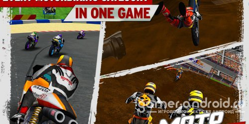Moto Racer 15th Anniversary [Full] - мото гонки, фристаил, кросс