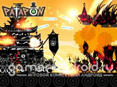 PATAPON Siege Of WOW -- HD