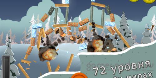 Boom Land - взрывайте здания