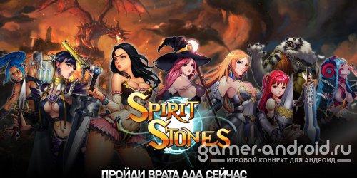 Spirit Stones - хорошие драки для Android