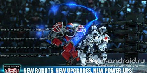 Real Steel: World Robot Boxing / Живая Сталь 2