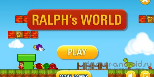 Ralph's World - Приключения в Мире Ральфа
