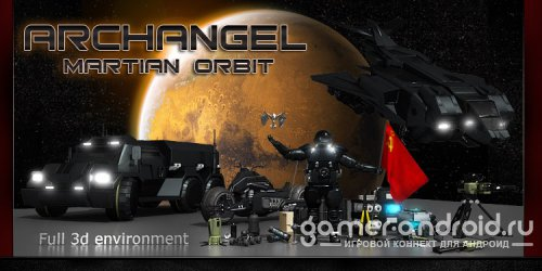 Archangel: Martian Orbit