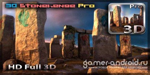 3D Stonehenge Pro lwp