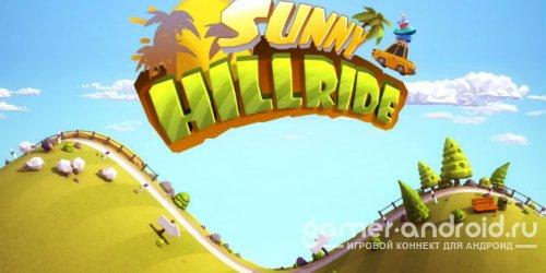 Sunny Hillride - доберись до финиша и не растеряй багаж