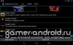 Wolfenstein 3D Touch для Android