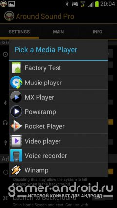 Around Sound Pro android