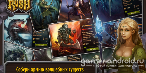 Clash of Thrones - Битва за Трон android