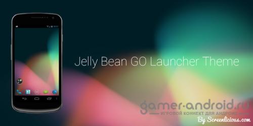 Jelly Bean Launcher - самый быстрый лаунчер