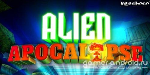 Alien Apocalypse - шутер для Android