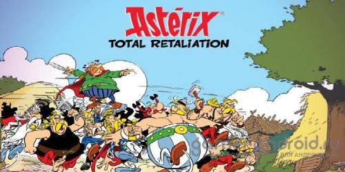 Asterix : Total Retaliation - Астерикс : Тотальное возмездие