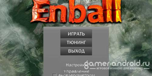 Enball [3D] Demo
