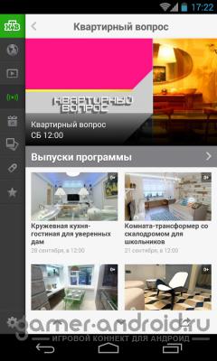 Телеканал НТВ: передачи, видео