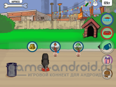 Grand Theft Auto: iFruit для Android