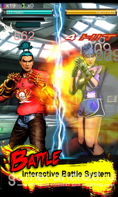 Tekken Arena - стратегия MMO
