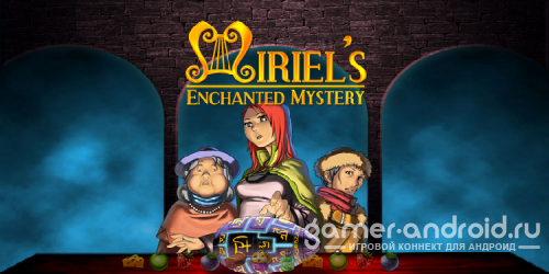 Miriel's Enchanted Mystery - тайм-менеджмент