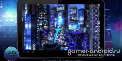 Space City Free 3D Живые Обои