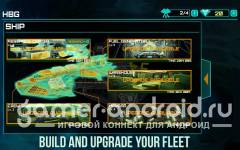 Mech Conquest - битвы роботов 3д