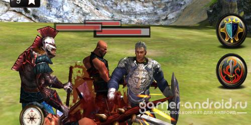 Защита короля 3Д