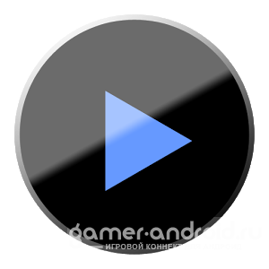 MX Player Pro - для Android