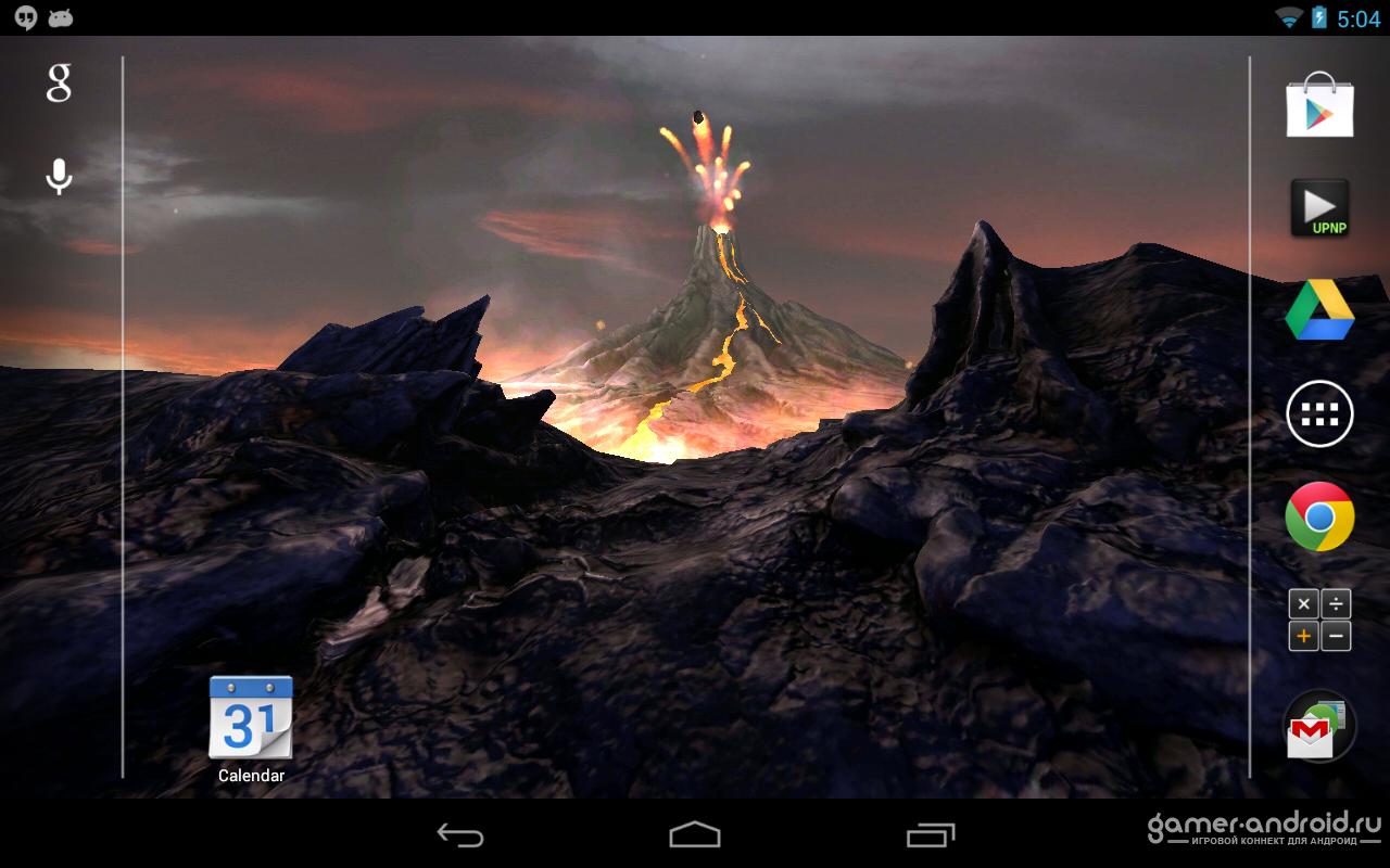 где можно скачать вулкан на планшет