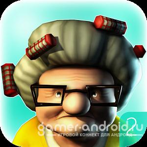 Gangster Granny 2: Madness - Нон-стоп шутер
