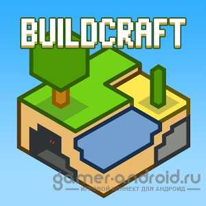 Buildcraft - Online Minecraft