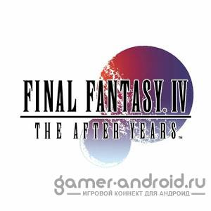 FINAL FANTASY IV: AFTER YEARS android