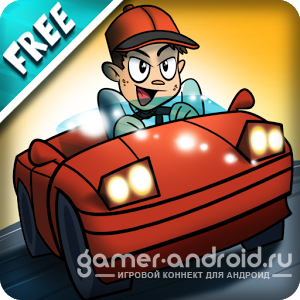 Road Rush Racing Full