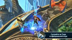 Тор 2: Царство Тьмы - официальная игра