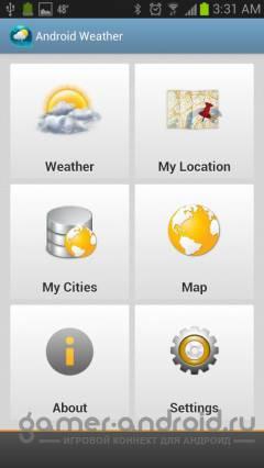Android Погода & Часы виджет