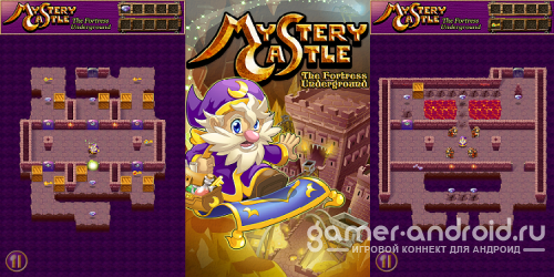 Mystery Castle HD - Episode 1 - Замок Тайн