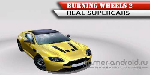 Burning Wheels 2 - 3D Racing