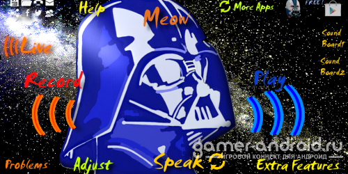 Darth Vader Voice Changer DTVC - Переводит ваш голос в голос Дарта Вейдера