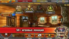 Эпическая Мощь - РПГ с динамическим геймплеем