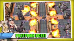 Tank Battles - Битвы танков