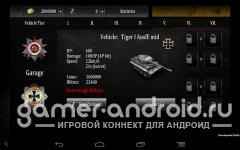 Blitzkrieg MMO Tank Battles - лучшие танковые сражения для Android