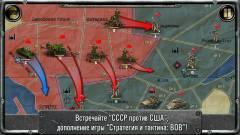 Strategy & Tactics: USSR vsUSA - Война СССР и США онлайн стратегия