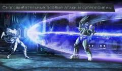 Injustice: Gods Among Us - файтинг с супергероями для Android