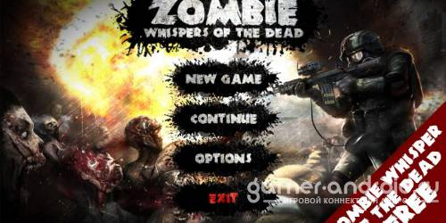 Zombie: Whispers of the Dead - зомби шутер для Android