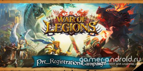 War of Legions - карточная РПГ для Android