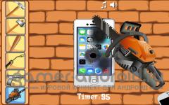 Destroy Iphone - Уничтожить Айфон