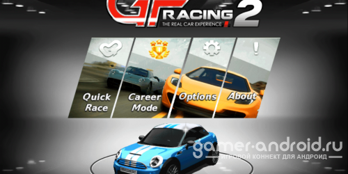 GT Racing 2 – The Real Car Experience - гонки на Android