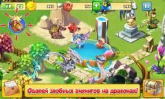 Дракономания - драконья ферма для Android