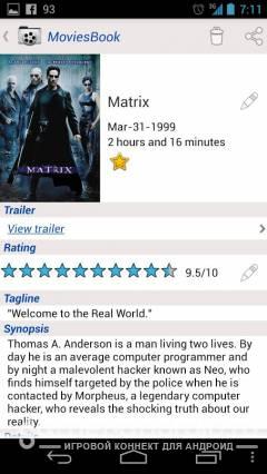 MoviesBook - поиск любимых фильмов